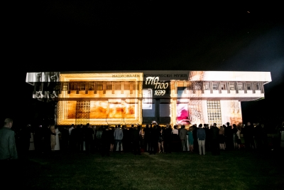 350 Celebrate in Boyana National History Palace