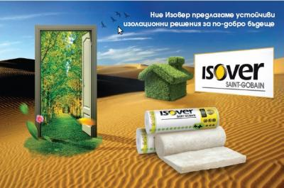 Isover_Green Door_White Wool