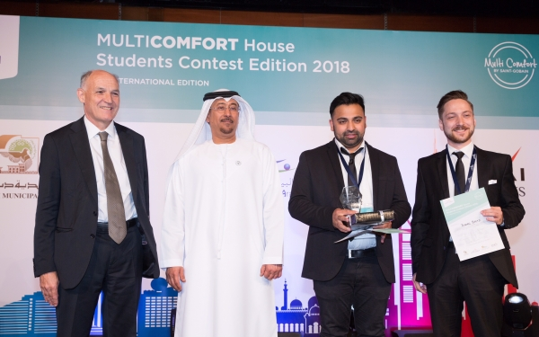 14th Students Contest  Multi-Comfort House 3rd place